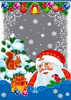 Пакет новогодний для конфет и подарков 20х30 см, фольгированный / Дед мороз и белочка