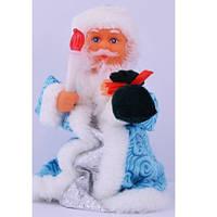 Музыкальный Дед Мороз с голубой шубкой 22 см