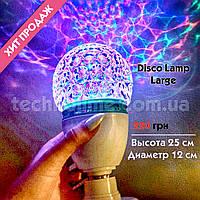 Светодиодная лампа Large Pаrty Light Lаmp (вращающаяся)