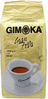 Кофе Gimoka Gran Festa в зернах 1000 г