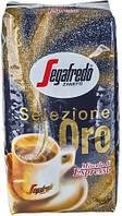 Кофе Segafredo Selezione Oro в зернах 1000 г
