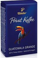 Кофе Tchibo Guatemala Grande в зернах 500 г
