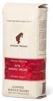 Кофе Julius Meinl Brazil Decaf в зернах 250 г (без кофеина)