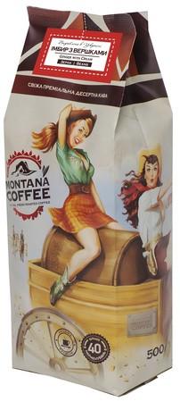 Кофе Montana Coffee Имбирь со Сливками в зернах 500 г