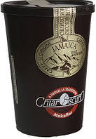 Кофе Chiaroscuro Jamaica Blue Mountain B в зернах 125 г