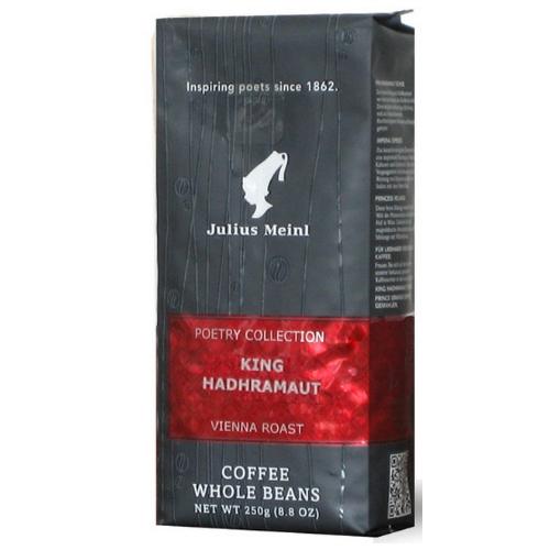 Кофе Julius Meinl King Hadhramaut в зернах 250 г