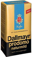 Кофе Dallmayr Prodomo Naturmild молотый 500 г