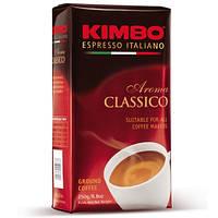 Кофе KIMBO Aroma Classico молотый 250 г