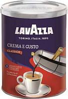 Кофе Lavazza Crema e gusto ж/б молотый 250 г