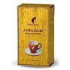Кофе Julius Meinl Jubilee молотый 250 г