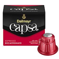 Кофе в капсулах Dallmayr NESPRESSO Capsa Espresso Decaffeinato - 10 шт