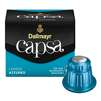 Кофе в капсулах Dallmayr NESPRESSO Capsa Lungo Azzurro - 10 шт