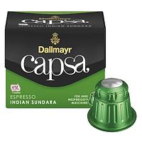 Кофе в капсулах Dallmayr NESPRESSO Capsa Espresso Indian Sundara - 10 шт