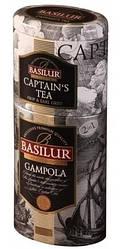 Черный чай Basilur Гампола и Капитанский чай ж/б 125 г