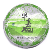 Шен Пуэр Цзао Чунь Юнь Хе Блин 2008г 250 г