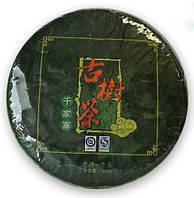 Пуэр Цянь Цзя Чжай Блин 400 г