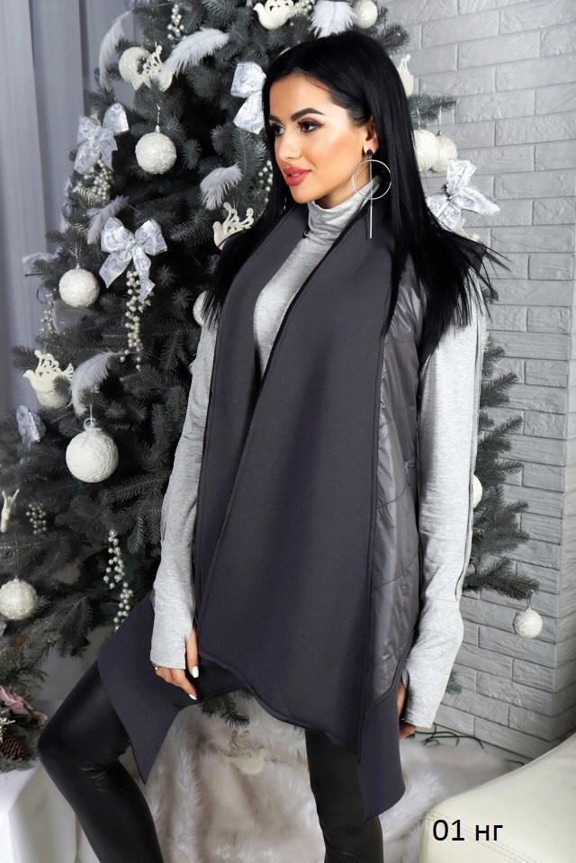 Женская жилетка 01 НГ, фото 1