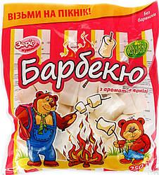 Маршмэллоу Барбекю 250 г