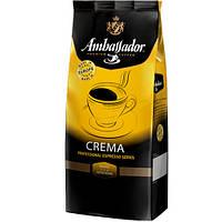 Кофе Ambassador Crema в зернах 1000 г