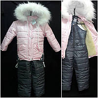 Зимний костюм на девочку - куртка и комбенизон, искуст.овчинка, рост 80-92 см., 680\630 (цена за 1 шт+ 50 гр.)