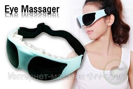 Массажер для глаз Eye massager, очки массажеры для глаз - Интернет-магазин dvv-sport в Харькове