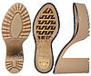 Подошва для обуви Алегра-4 (K-ALEGRA-4), цв.бежевый (Одесса)
