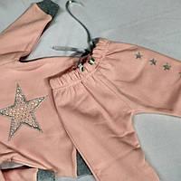 """Костюм """"Звёзды"""" для девочек от 3 до 7 лет(рост 98-122)"""