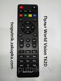Пульт World Vision T62D (DVB-T2) Оригинал