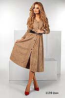 Удлиненное платье под пояс 1139 фан