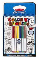 Цветная раскраска по номерам - голубая для мальчиков от 5 лет / Color by Numbers Blue ТМ Melissa & Doug MD5378