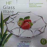 Фруктовница-салатница HF1001