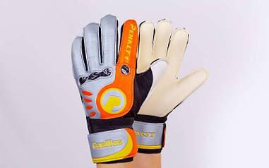 Перчатки вратарские с защитными вставками на пальцах PENALTY FB-830-2