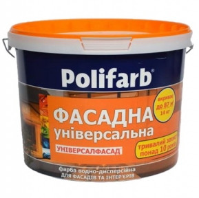 Краска универсал-фасад Polifarb, 20,0 кг