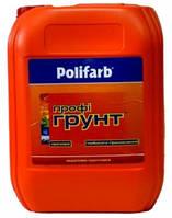 Профи-грунт, Polifarb 10 л