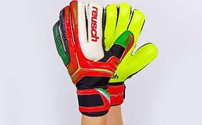 Перчатки вратарские с защитными вставками на пальцах REUSCH FB-869-2