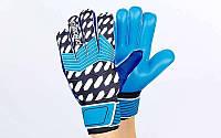 Перчатки вратарские с защитными вставками на пальцы FB-872-1 PREDATOR