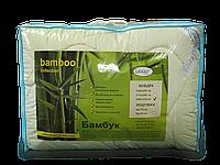 Бамбуковое одеяло двухспальный  размер Тм Лелека.
