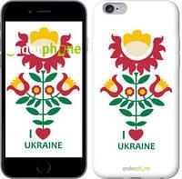 "Чехол на iPhone 6 Plus I love Ukraine ""2336c-48-8079"""