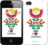 """Чехол на iPhone 4s I love Ukraine """"2336c-12-8079"""""""