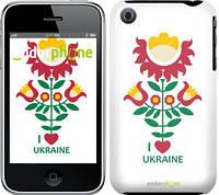 "Чехол на iPhone 3Gs I love Ukraine ""2336c-34-8079"""