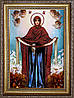 Икона Покрова Богородицы из янтаря