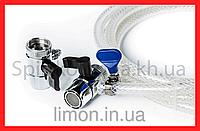 Переходник на смеситель крана с латунным адаптером под внутреннюю резьбу (Харьков)