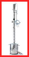УРК универсальная ректификационная колонна с игольчатым краном + АМПБУ 4.0 (30л) (Харьков)