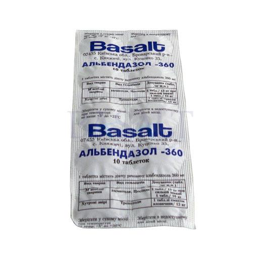 Альбендазол-360 таблетки № 10 (Базальт) ветеринарный противопаразитарный препарат