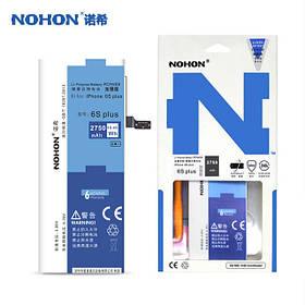 Аккумулятор для Apple iPhone 6S Plus (ёмкость 2750mAh)