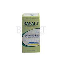 Ивермектин-1% раствор для инъекций 50 мл (Базальт) препарат против гельминтов и клещей