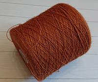 Королевская альпака беби сури, 100 %альпака,  800 м в 100 г. Терракотовый цвет
