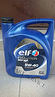 Масло моторное ELF Evolution 5W-40