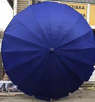 Зонт солнцезащитный 220 см.  Пляжный зонт с клапаном