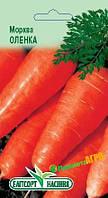 """Семена моркови Аленка, раннеспелая, 2 г, """"Елітсортнасіння"""", Украина"""